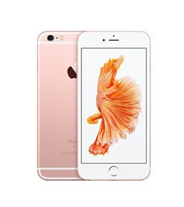 iPhone6s , an Apple product from apple authorized reseller shop in Nairobi Kenya