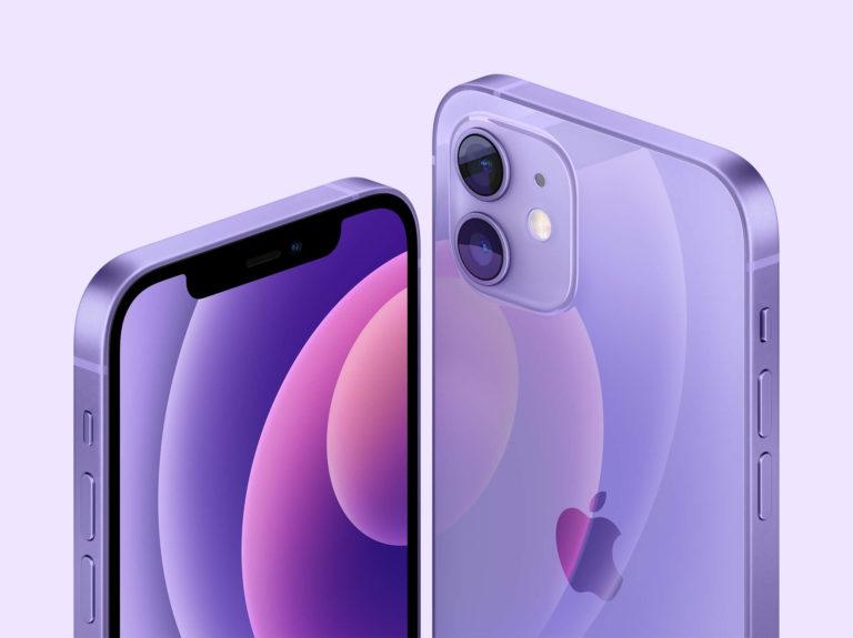Apple 12 - spring 2021 - purple